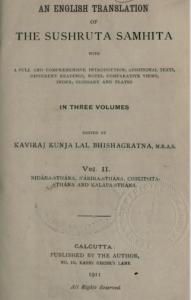Aryuvdeic text ancient for haritaki
