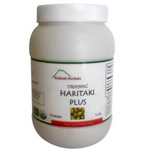 Organic Haritaki Plus,Yogic Super Brain Food, 1lb bottle front image